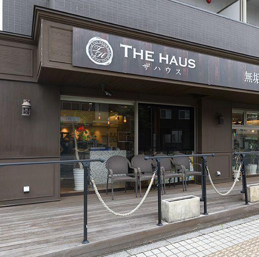 THE HAUS 大分 中津店